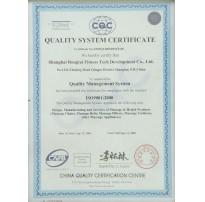 2008质量体系认证英文